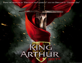 Disfraces King Arthur